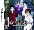 logo Emulators Shinreigari - Ghost Hound DS